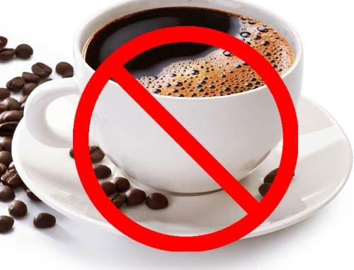 no-cafeina